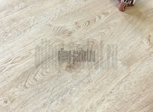 Ламинат Mostflooring Brilliant Дуб Кремовый А11703