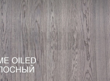 Паркетная доска Polarwood Space 1-а полосная Спейс Дуб Carme  Oiled