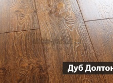 Ламинат Westerhof Step-by-Step  Дуб Долтон A24022